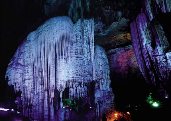 China cave