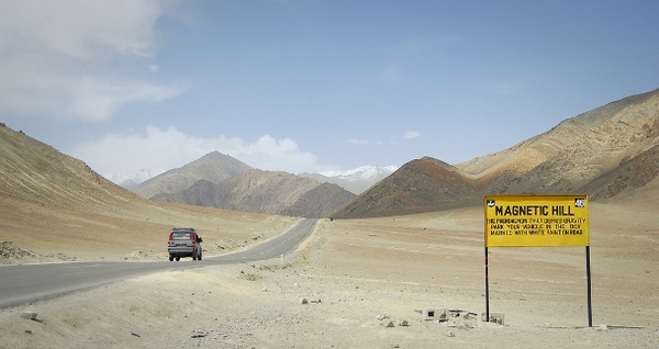 magnetic hill, Ladakh
